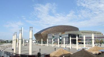 800Px-Roald Dahl Plass - Cardiff